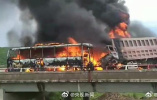 内蒙古兴安盟发生一起三车相撞事故 目前已致6人死亡