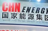 """国家能源集团天津码头公司""""四重一证""""庆""""七一"""""""