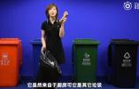 拎得清的上海人来北京后懵圈!垃圾分类标准何时才能统一?