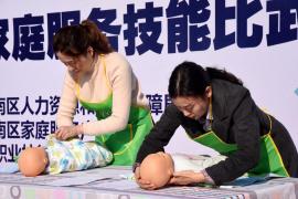 三岁以下婴幼儿照护:需求缺口如何补?
