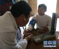 固安启动互联网+家庭医生电子签约服务