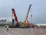 郑州机场顺利保障单件43吨超长超重货物 创新纪录