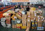 7月份河北省快递业务量完成1.8亿件