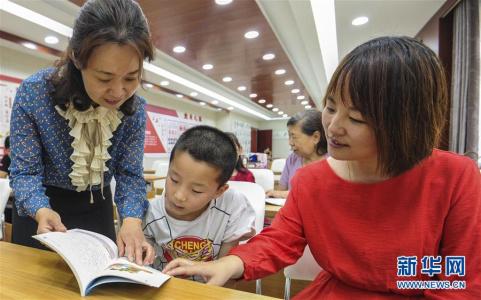 河北永清:诵读经典度暑假