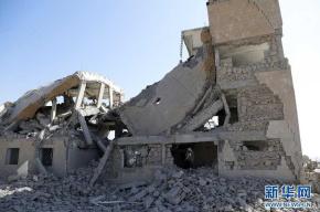 红十字国际委员会:也门监狱遭空袭造成至少百人死亡