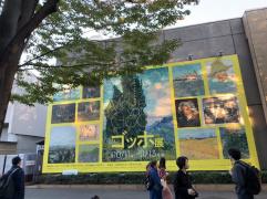 """上野之森美术馆""""梵高展"""":梵高何以成为梵高"""