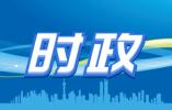 中央军委主席习近平签署命令 发布《军队安全管理条例》