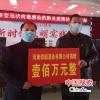 河南仰韶酒业捐资200万元抗击疫情