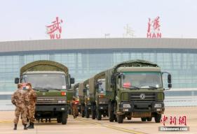 """中国军队三度调兵增援武汉战""""疫""""最前沿"""