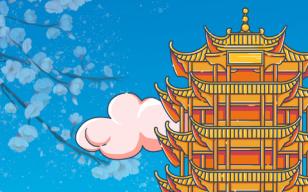 待疫情结束,武汉最值得你去的三个地方