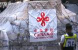 国新办发布会:中方积极参与全球抗疫 开展国际合作