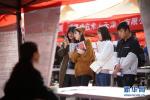 前4月河北省城镇新增就业超30万人