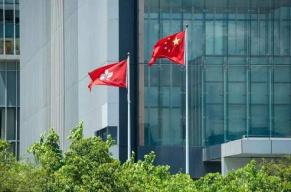 香港特区行政长官签署《国歌条例》 6月12日刊宪公布并即时生效
