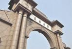 河北省新评定10家河北创业大学