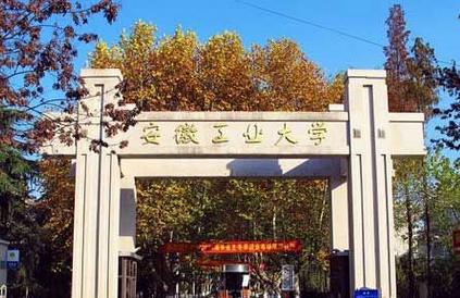 安徽工业大学出现 最牛考研学院