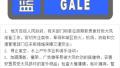 北京发布大风蓝色预警信号 11日白天阵风可达7、8级