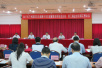 2017年广州国家自主创新示范区建设暨高新技术企业、新三板企业发展工作会议顺利召开