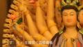 """YY探索直播+非遗 让""""过时""""秒变""""时尚"""""""