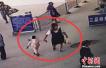 3岁女童疑被同村村民诱拐 警方已查获嫌疑人