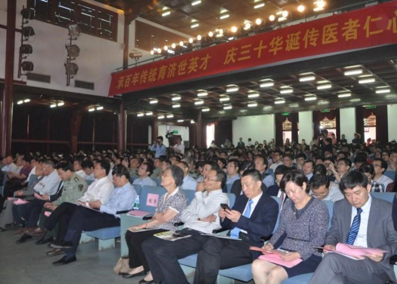 南京大学医学院恢复建院30周年庆典举行