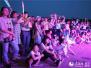 武汉一田园景区举办乡村音乐节 8000多名游客嗨欢全场