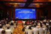 2017年IMF《亚洲及太平洋地区经济展望》发布会举行