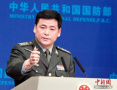 中方回应美日间谍活动:危害中国国家安全将受惩处