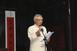 雲龍書院週日台灣詩人鄭愁予解密漢字玄意