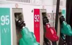 长春92号汽油每升涨0.11元 一箱油多花5.5元