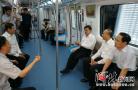 石家庄地铁6月底试运营 书记省长来试乘了