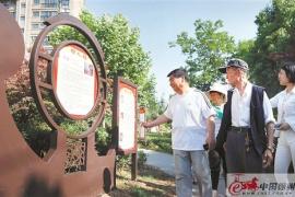 """徐州鼓樓區建""""好人廣場"""" 倡文明新風"""