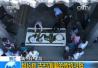 古村落里的传统端午习俗:浙江遂昌包两米二长长粽