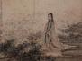 端午何止赛龙舟吃粽子?从古今书画看端阳习俗
