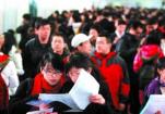 北京:非京生源毕业生引进2017年将缩减