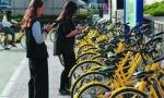 青岛投放共享单车超10万辆 遇三大难题