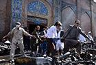 阿富汗清真寺被袭击