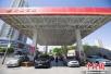 国际原油价格走低 国内油价年内第5次下调或成定局