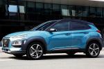 小型SUV新品上架 现代KONA官图正式发布
