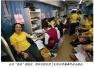 传递生命精彩 百胜深圳员工们连续三年集体献血