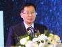 盛松成:未来需要积极推进第三产业供给侧改革