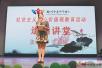 """徐州青少年宫为""""向日葵阅读点""""捐书近700本"""
