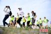 6000余人长春竞逐森林越野马拉松
