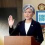 韩首位女外长