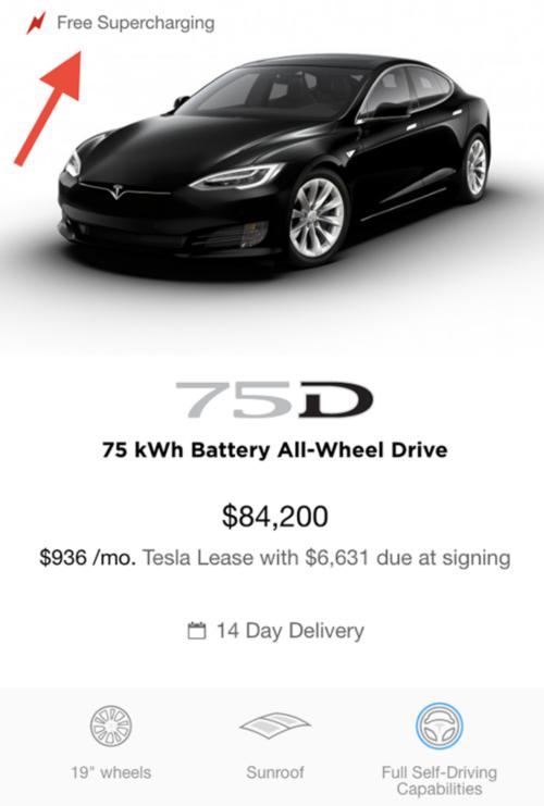 特斯拉免费充电将终结 明年购车的车主将付费充电