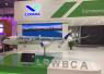 巴黎航展中国商飞首展远程宽体客机客舱布置