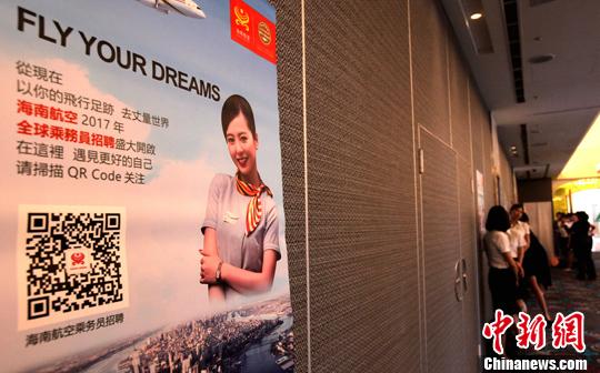 求职青年等待面试。<a target='_blank' href='http://www.chinanews.com/'>中新社记者 刘舒凌 摄