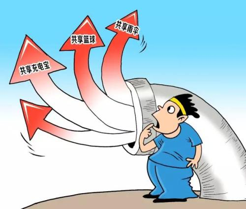 <a target='_blank' href='http://www.chinanews.com/'>中新社发 尹正义 作