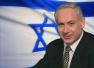 """内塔尼亚胡警告伊朗不要""""威胁""""以色列!"""