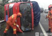 驾驶员疲劳驾驶致搬家车高速侧翻 三人被困获救