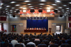 化学化工学院举行2017届毕业典礼暨学位授予仪式